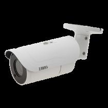 Outdoor camera Zavio 3MP, 2048x1536, white / CB6330