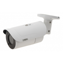 Outdoor camera Zavio 3MP, 2048x1536, white / CB6330